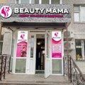Beautymama, Спа-процедуры в Тюмени