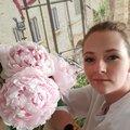 Алена Юрова, Маникюр с покрытием ногтей гель-лаком в Магнитогорском городском округе