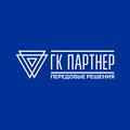Партнер, Составление сметы на монтаж оборудования в Прокопьевском городском округе