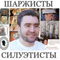 Евгений Захаров, Мастера валяния из шерсти в Красногвардейском районе