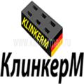 КлинкерМ, Фасадные работы в Городском округе Железноводске