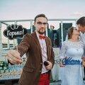 Павел Соколов, Свадьба в Свердловской области