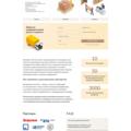 Вёрстка в HTML