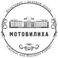 КДЦ Мотовилиха, Другое в Городском округе Пермь
