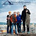 Техно Вершина, Очистка фасадов в Городском округе Красноярск