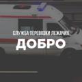 """ООО"""" Добро"""", Сиделка на дом без проживания в Уфе"""
