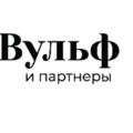 """ООО """"Вульф и Партнеры"""", Проверка договора купли-продажи в Смольнинском"""