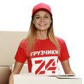 Грузсервис ЮФО, Услуги грузчиков в Ростове-на-Дону