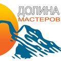 ООО Долина Мастеров, Подключение бытовой техники в Коптево