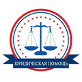 ЮР-ИНФО, Защита интеллектуальных прав в Москве