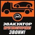 СПб-эвакуатор, Эвакуатор для микроавтобусов в Колпинском районе