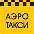 AeroTaxi. Top Аэротакси Юга России, Заказ междугородних перевозок в Симферопольском районе