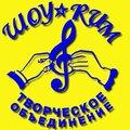 Творческое Объединение ШОУ-РУМ, Услуги ведущего на свадьбу в Пресненском районе