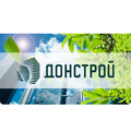 Донстрой, Устройство покрытия из песчаного асфальтобетона в Ростове-на-Дону