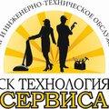 """ООО """"СтайлКлин"""", Услуги уборки в Кашинском районе"""