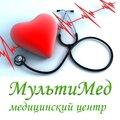 МультиМед, Услуги диетолога в Химках