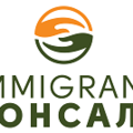Immigrant Консалт, Миграционные услуги в Москве