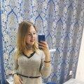 Юлия Шумова, Классическое наращивание ресниц в Белгороде