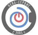 Нева-Сервис