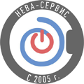 Нева-Сервис, Замена предохранителя в Санкт-Петербурге