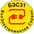 БЭС31, Установка электросчетчика в Белгородской области