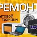 Олег Айкашев, Ремонт телевизоров в Чебаркульском районе