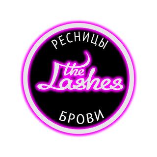 The Lashes - студия наращивания ресниц