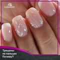 Flash&Beauty , Услуги в сфере красоты в Городском округе Уфа