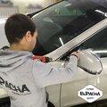 Бронирование пленкой автомобиля