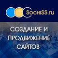 SochiSS.ru, Блог в Городском округе Сочи