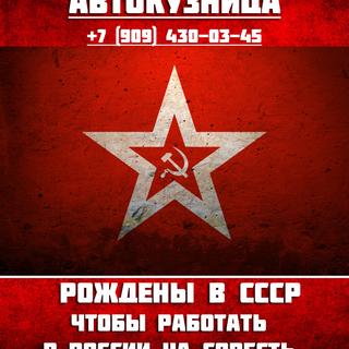 РЕМОНТ АКПП, ЧИП ТЮНИНГ, АВТОКУЗНИЦА
