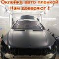 Оклейка автомобиля антигравийной пленкой