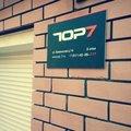 top-7.ru, Услуги иллюстраторов в Нижегородском районе