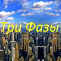 Три Фазы Электротехническая компания, Блок памяти для видеодомофона в Городском округе Воронеж