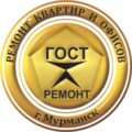 ГОСТ-Ремонт, ООО , Подключение телевизионной и телефонной сети в Мурманске