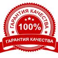Проремонт-НН, Электромонтажные работы в Нижегородце