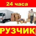 Егор Грузов, Услуги курьера на легковом авто в Вологодской области