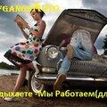 """Вольфгангсавто.ру, Покраска автомобиля """"раптором"""" в Санкт-Петербурге"""