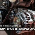 Илья Уваров, Ремонт подвески авто в Москве и Московской области
