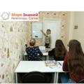 Море Знаний, Развитие речи в Новороссийске
