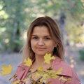 Альбина Клочкова, Депиляция воском: классическое бикини в Городском округе Ростов-на-Дону