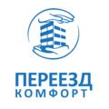 «Переезд-Комфорт», Заказ междугородних перевозок в Ульяновке