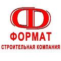 """Компания """"ФОРМАТ"""", Монтаж подоконников в Ульяновской области"""