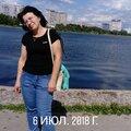 Ирина Ткаченко, Глажение белья в Южном административном округе