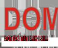 Dom-life, Сварка полипропиленовых труб в Муниципальном образовании Екатеринбург