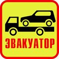 Служба Эвакуации Вологда, Услуги манипулятора в Городском округе Вологда