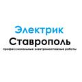 Электрик Ставрополь, Электромонтажные работы в Ессентукском сельсовете
