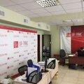 Транспортная компания ДА-ТРАНС, Услуги грузоперевозок и курьеров в Алматы