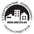 Смета76, Проектирование строительных объектов и составление смет в Ярославской области