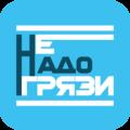 Не Надо Грязи!, Мытье балконов в Санкт-Петербурге